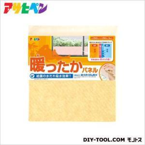 アサヒペン 暖ったかパネル パステルオレンジ 29.5×29.5cm  AT-5|diy-tool