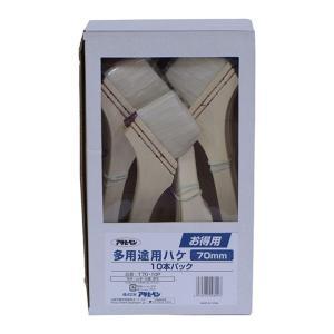 アサヒペン お得用多用途用刷毛 70mm T70-10P 10本パック|diy-tool