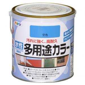 アサヒペン 水性多用途カラー 空色 0.7L