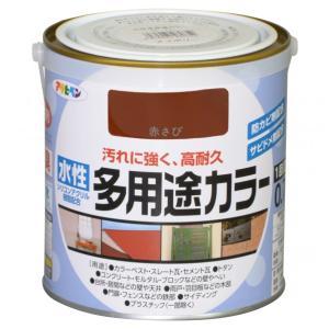 アサヒペン 水性多用途カラー 赤さび 0.7L