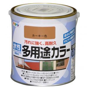 アサヒペン 水性多用途カラー カーキー 0.7L