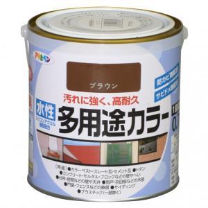 アサヒペン 水性多用途カラー ブラウン 0.7L