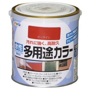 アサヒペン 水性多用途カラー カーマイン 0.7L