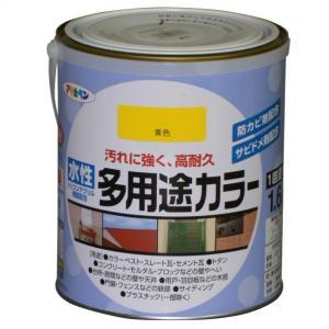 アサヒペン 水性多用途カラー 黄色 1.6L