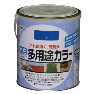アサヒペン 水性多用途カラー 青 1.6L