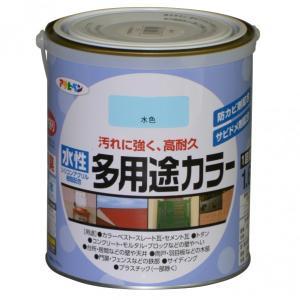 アサヒペン 水性多用途カラー 水色 1.6L
