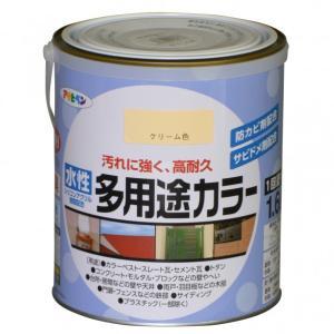 アサヒペン 水性多用途カラー クリーム 1.6L