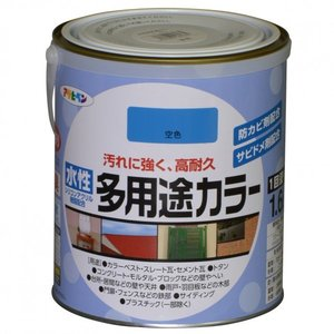 アサヒペン 水性多用途カラー 空色 1.6L