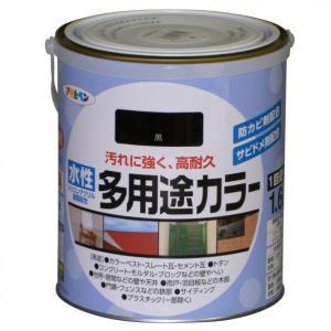 アサヒペン 水性多用途カラー 黒 1.6L