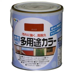 アサヒペン 水性多用途カラー 赤さび 1.6L