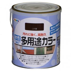 アサヒペン 水性多用途カラー こげ茶 1.6L