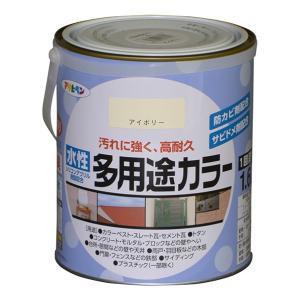 アサヒペン 水性多用途カラー アイボリー 1.6L