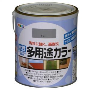 アサヒペン 水性多用途カラー グレー 1.6L