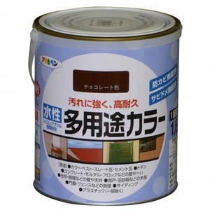 アサヒペン 水性多用途カラー チョコレート 1.6L