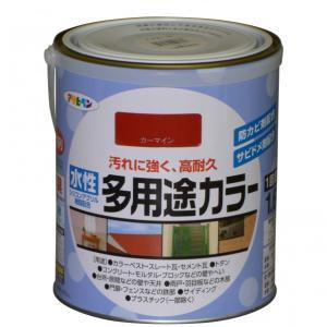 アサヒペン 水性多用途カラー カーマイン 1.6L