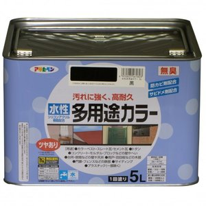 アサヒペン 水性多用途カラー 黒 5L