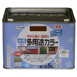 アサヒペン 水性多用途カラー ブラウン 5L