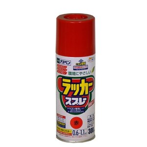 アサヒペン アスペンラッカースプレー300ml 赤 300ml|diy-tool