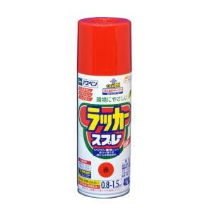アサヒペン アスペンラッカースプレー420ml 赤 420ml|diy-tool