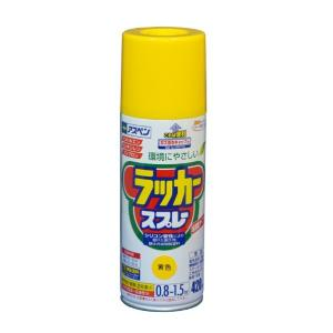 アサヒペン アスペンラッカースプレー420ml黄 黄色 420ml|diy-tool
