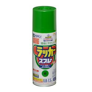 アサヒペン アスペンラッカースプレー 緑 420ml|diy-tool