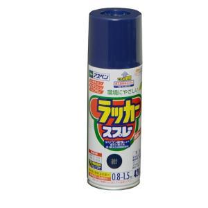 アサヒペン アスペンラッカースプレー 紺 420ml|diy-tool