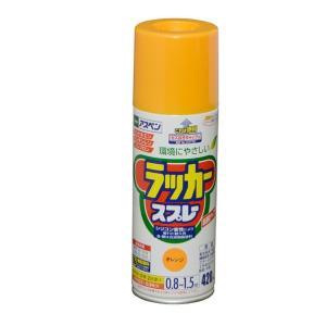 アサヒペン アスペンラッカースプレー オレンジ 420ml|diy-tool