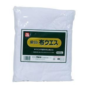 アサヒペン PC綿100%布ウエス 500G  PCW-500|diy-tool