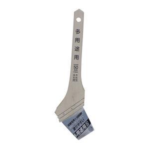 アサヒペン 多用途用刷毛(化繊タイプ) 50mm KT-50|diy-tool
