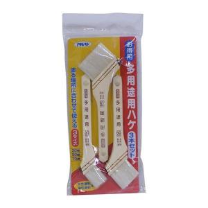 アサヒペン お得用多用途用刷毛 30mm,50mm,70mm OT-3P 3本|diy-tool