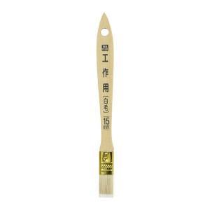 アサヒペン PC工作用白毛 15mm CKW-15の関連商品7