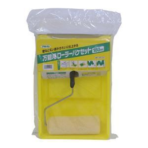 アサヒペン AP万能用ローラーバケセット 180...の商品画像