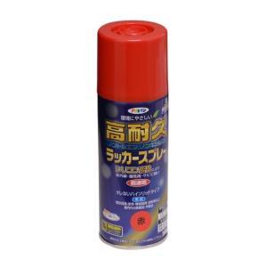 アサヒペン 高耐久ラッカースプレー 赤 300ml|diy-tool