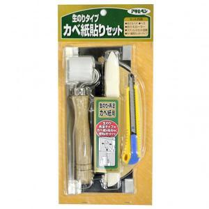 アサヒペン 生のりタイプカベ紙貼りセット(壁紙、クロス) 947|diy-tool