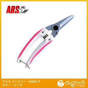 アルス/ALS ファミリー(FAMLY)デラックスピンク(軽量・小型生花・園芸鋏) 140DX-P