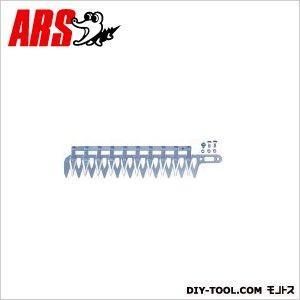 アルス/ARS 高枝電動バリカン(DKR)替刃 DKR-30-1 1|diy-tool