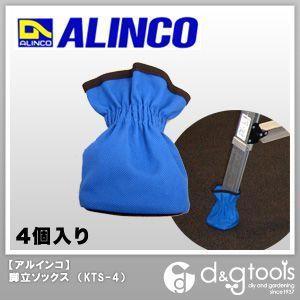 アルインコ/ALINCO 脚立ソックス KTS-4 4個入