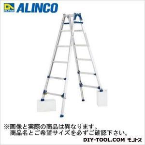 アルインコ 伸縮脚付はしご兼用脚立   PRE-150F