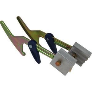 アルインコ/ALINCO はしご用ロック金具 CXP4L 1セット