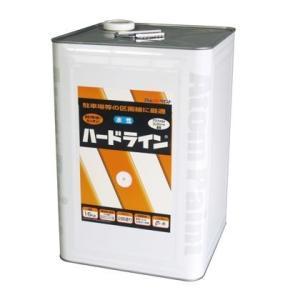 アトムサポート 水性ハードライン 白 16kg