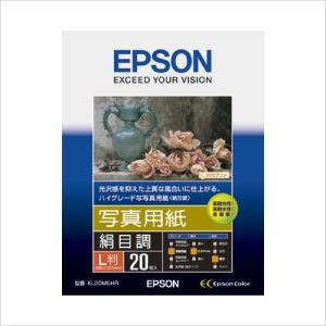 エプソン 写真用紙絹目調20枚 L判  KL20MSHR