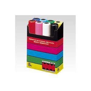 三菱鉛筆 ポスカPC-17K8色セット 黒,赤...の関連商品6