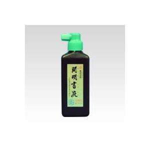 開明 書液横口180ml SY-5067の関連商品10