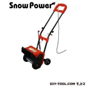 アルファ工業 スノーパワーDX (家庭用電動除雪機) レッド 幅420mm×奥行450mm×高さ1000mm D-900  台|diy-tool