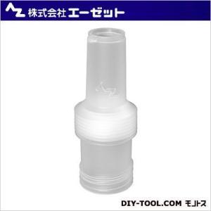 エーゼット/AZ 混合燃料用ノズル JP006