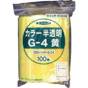 カラー:黄 2780807