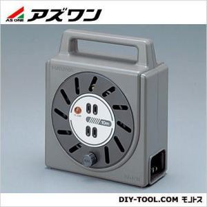 アズワン コードリール 8-015-01 1個|diy-tool