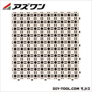 アズワン 床材チェッカートランクチェッカー 300×300×24mm 1-9894-01 1枚|diy-tool