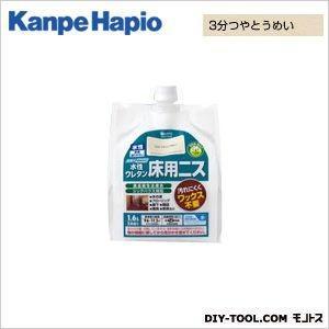 カンペハピオ 水性ウレタン床用ニス 3分つやとうめい  1.6L