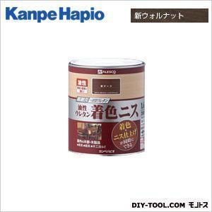 カンペハピオ 油性ウレタン着色ニス 新ウォルナット 1.6L